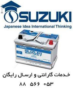 باتری سوزوکی 45 آمپر