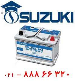باتری سوزوکی محصول مشترک کشور ژاپن و سپاهان باتری | خدمات پس از فروش و گارانتی